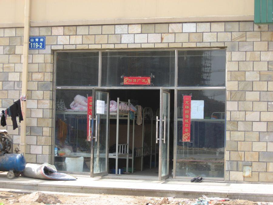 Reise nach Dalian, China